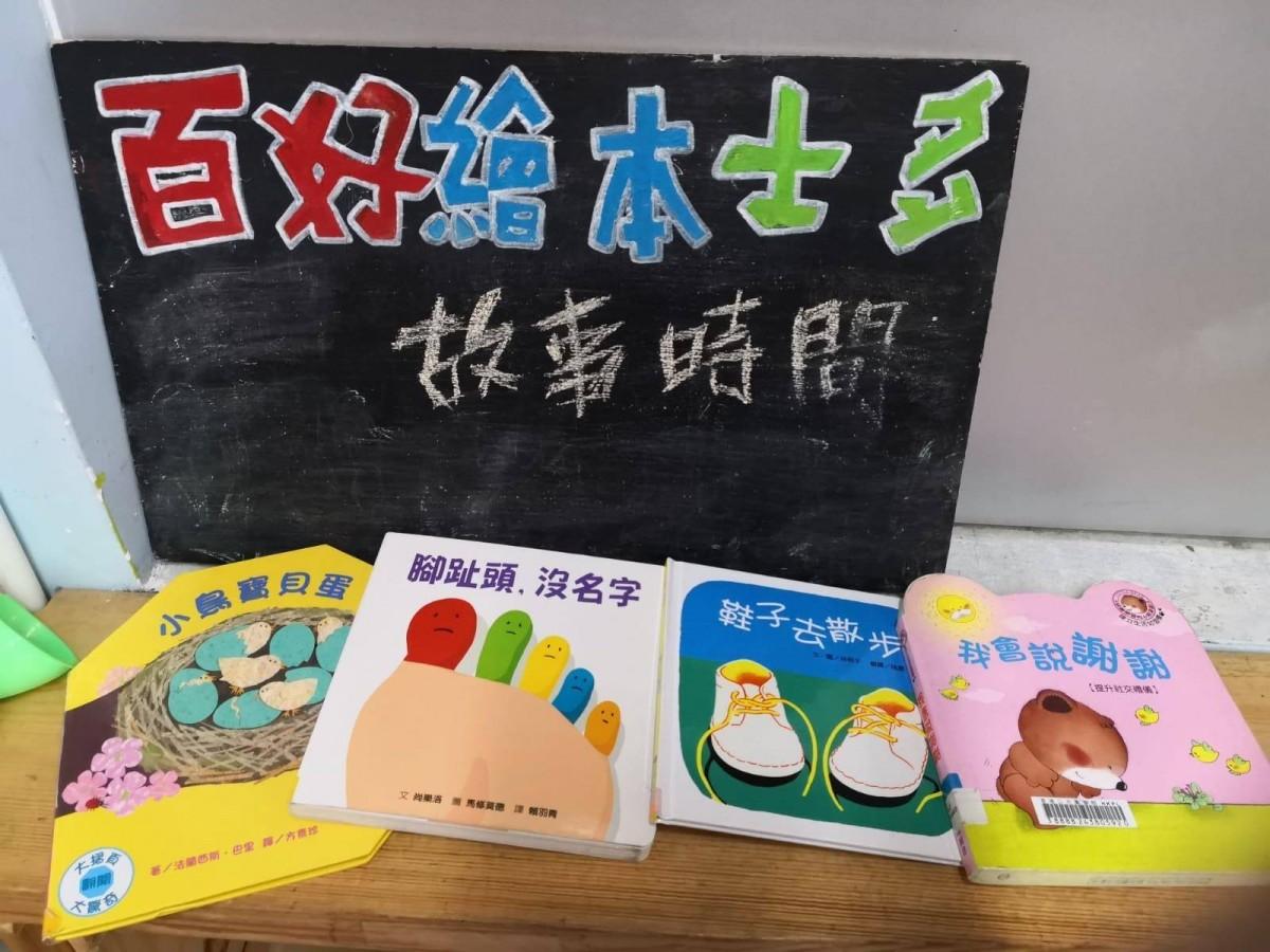百好繪本士多|寶寶繪本故事時間#6月(適合 0-3歲孩子和照顧者)