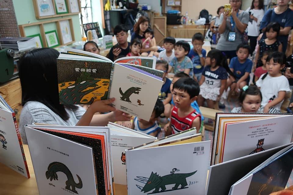 百好繪本士多|悅讀童年繪本故事時間#8月(適合3-6歲孩子和照顧者)