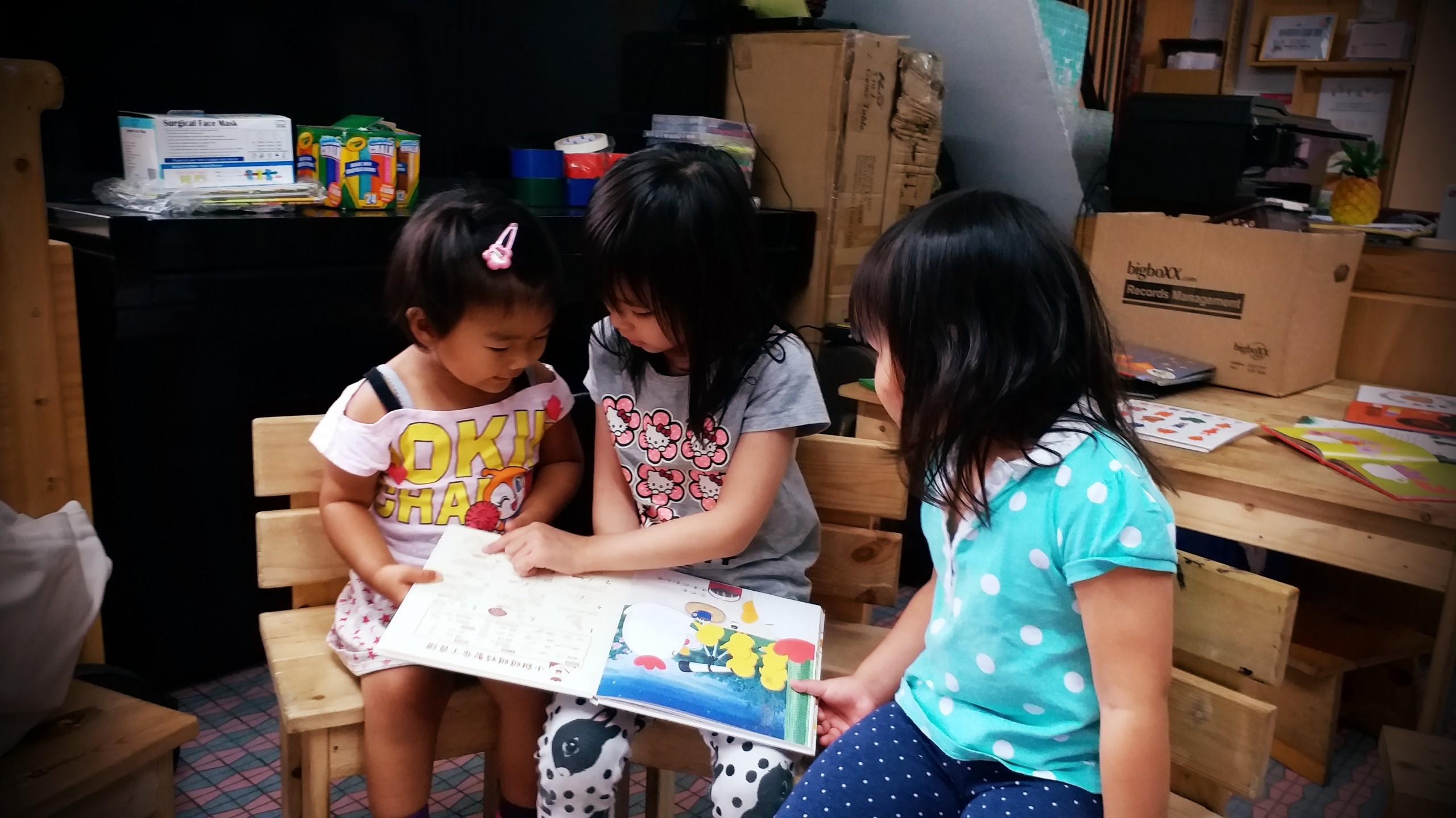 百好繪本士多|寶寶繪本故事時間#4月(適合 0-3歲孩子和照顧者)