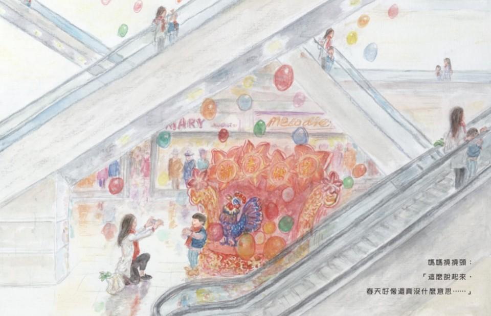 圖書訂購|香港孩子的農曆新年繪本:《這個節日是春天》