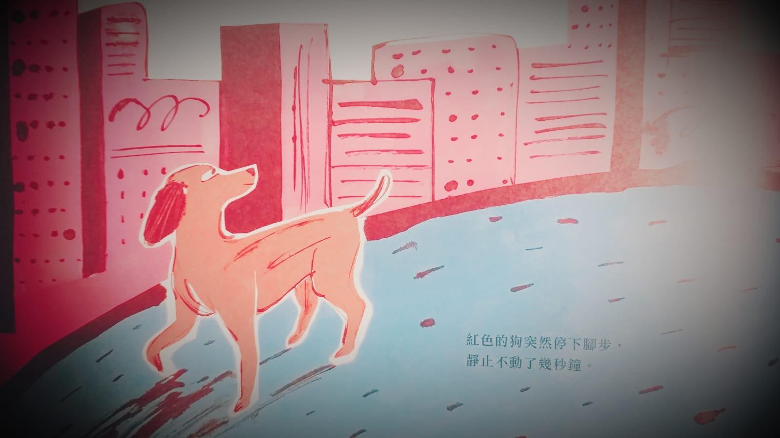 百好繪本士多|悅讀童年主題繪本時間#6月:城市的狗(適合4-7歲孩子和照顧者)