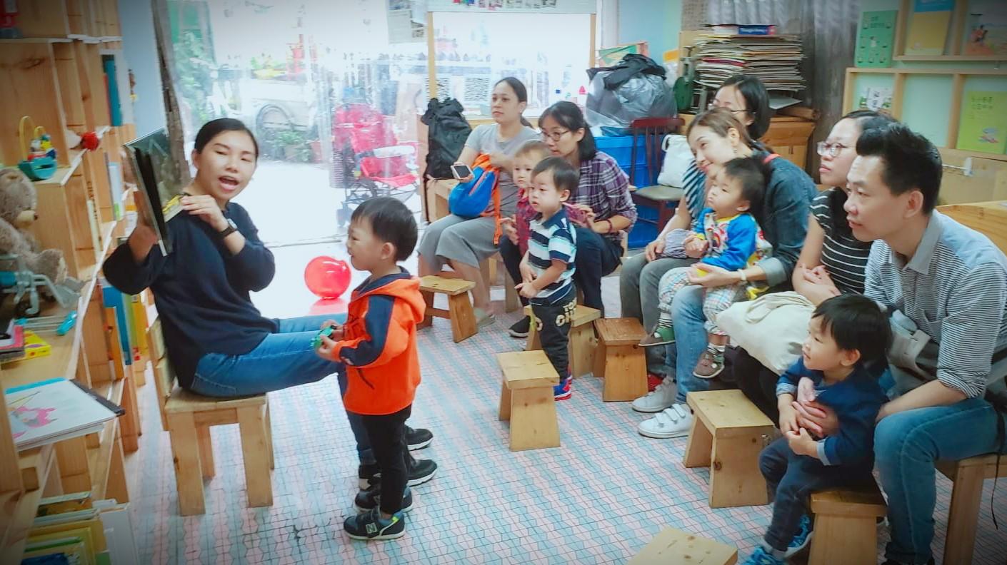 百好繪本士多|寶寶繪本故事時間#12月(適合 0-3歲孩子和照顧者)