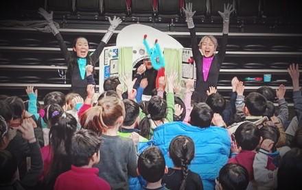百好繪本士多|英國「小豆釘」廣東話劇團  互動音樂劇場  《不一樣的派對》