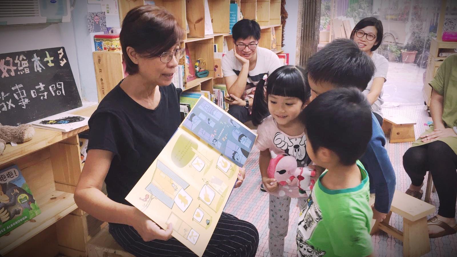 百好繪本士多|悅讀童年故事時間#12月(適合3-6歲孩子和照顧者)